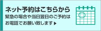 index-side_06